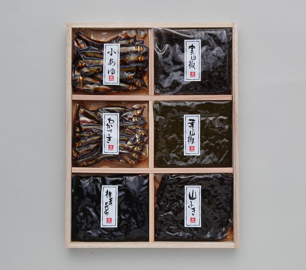 H25 実山椒・しめじ・山ふき・小鮎・氷魚(小鮎稚魚)・ふき昆布